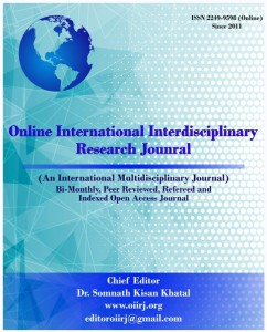 oiirj cover page